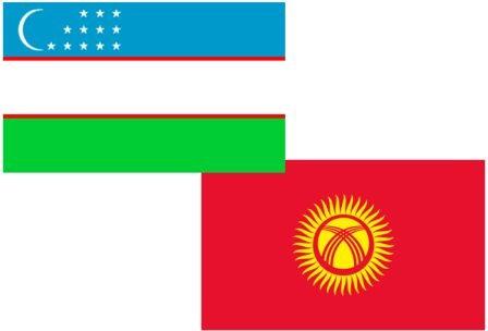 Ambassador of Kyrgyzstan held a briefing