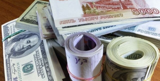 Seven trillion sums of cash was spent on purchasing foreign currency in 2017